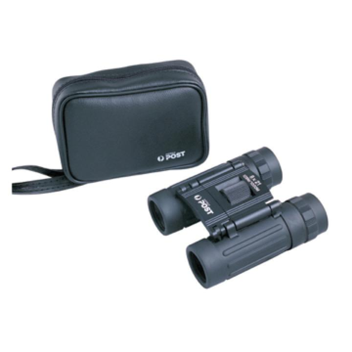 Compact Professional Binoculars - Includes a 1 Colour Print, From $14.7