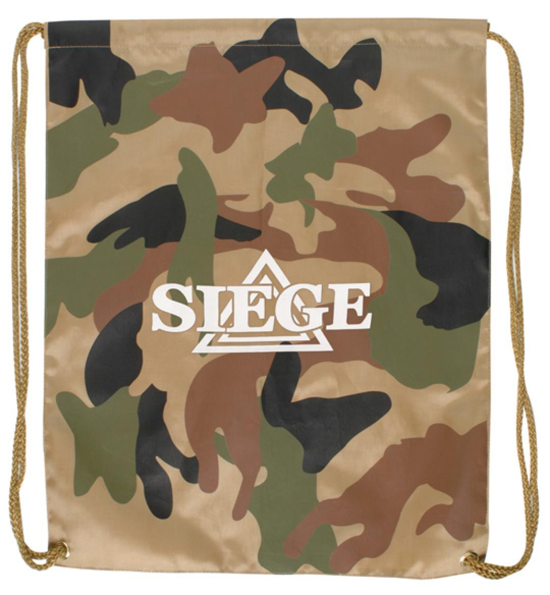 Camo Backsack, From 3.95